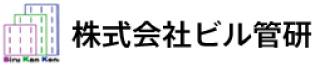 株式会社ビル管研